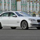 Facelift: BMW wertet sein Flaggschiff auf