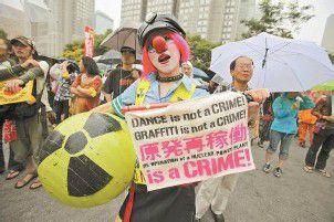 Widerstand gegen Atomkraft in Japan