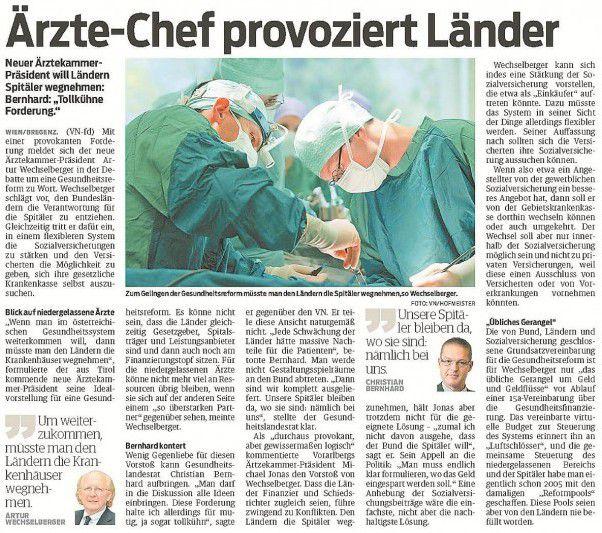 Zum VN-Bericht vom 9. Juli 2012.
