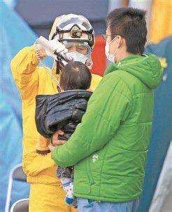 Fukushima-GAU Katastrophe war vermeidbar /A3