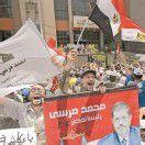 Chaos verhindert Urteil im ägyptischen Verfassungsstreit
