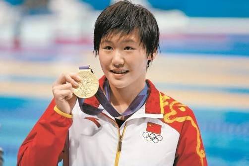 """Das chinesische Schwimm-Wunder Ye Shiwen wurde bei der Pressekonferenz ins """"Kreuzverhör"""" genommen. Foto: ap"""