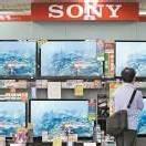 Sony-Gewinn massiv eingebrochen