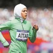 Attar lief für Saudi Arabien
