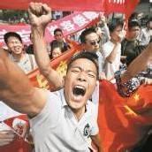 Peking beharrt weiter auf Inselbesitz