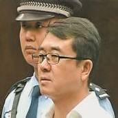 Ex-Polizeichef muss in Haft