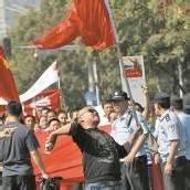 China: Japanfeindliche Proteste um Inselgruppe
