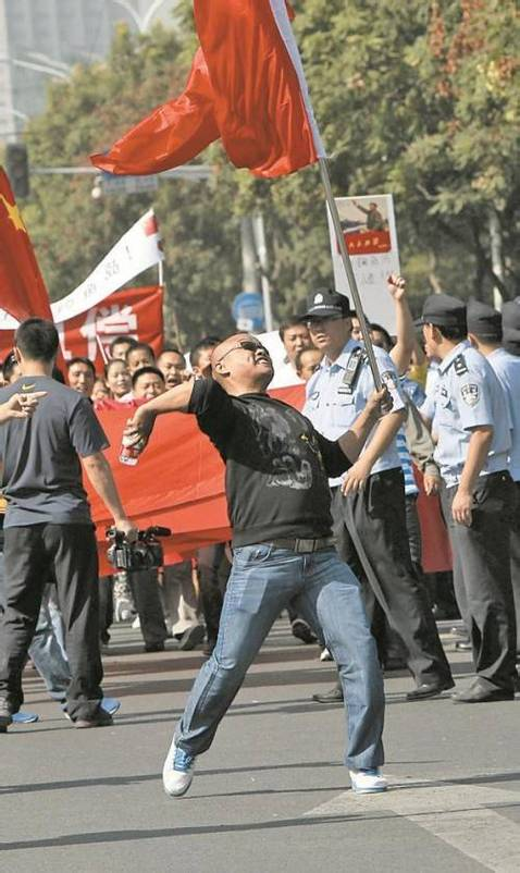 Inselgruppe löst in China heftige Proteste gegen Japan aus. Foto: epa