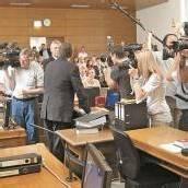 Haftstrafe für Ex-ÖVP-Chef