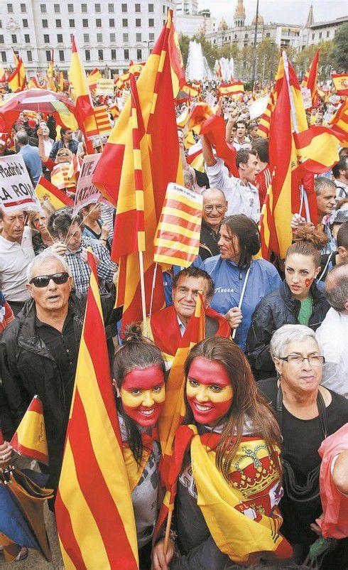 Zehntausende gingen gestern in Barcelona auf die Straße. Foto: RTS