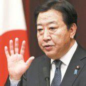 Neuwahlen in Japan sind fix