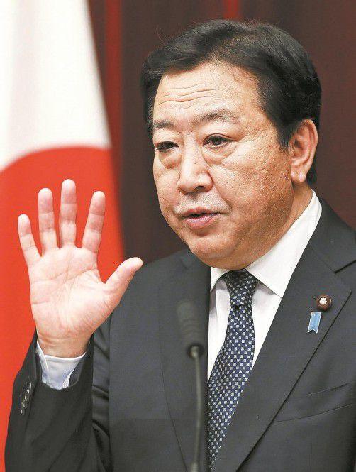 Japans Premier Noda löste gestern das Parlament auf. Foto: EPA