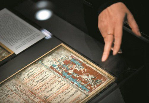 Dokumente der Maya-Kultur. Die Welt wird am 21. Dezember aber vermutlich nicht untergehen. Foto: dpa