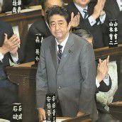 Abe wieder gewählt