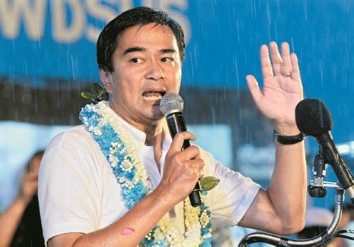 Thailands Ex-Regierungschef ist wegen Mordes angeklagt. Foto: EPA