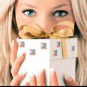 Geschenk-Abo zu Weihnachten