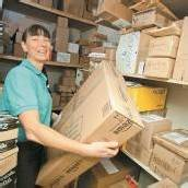 Beliebte Post-Bäckerei in Lindau So umgehen wir Versandgebühren /A6
