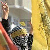 Palästinensische Fatah-Bewegung feierte ihren Gründungstag
