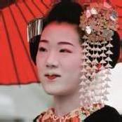 Faszinierendes Japan