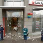 Schüsse bei Banküberfall in Wien: Zwei Verletzte