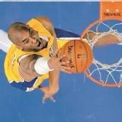 Kobe Bryant mit einer neuen Bestmarke