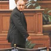 Bulgarische Regierung gibt auf und tritt zurück