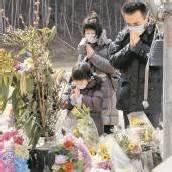 Japaner gedenken der Katastrophe