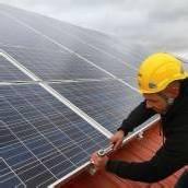 Förderung der Solarenergie