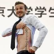 Beckham zeigt neues Tattoo