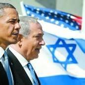 Erste Israel-Reise als US-Präsident