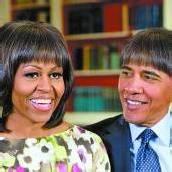 Obama lässt Bild freigeben