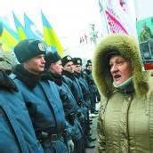 Gericht verurteilt Ukraine