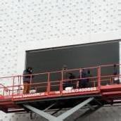 Bespielbares Fenster für neues Museum