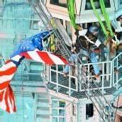World Trade Center: New York hat wieder das höchste US-Gebäude