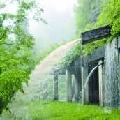 Erneut starke Regenfälle in Vorarlberg
