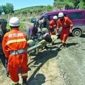 Mehr als 80 Todesopfer nach Erdbeben in China