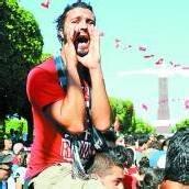 Protest nach Politiker-Mord in Tunesien