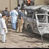 Anschlag auf Trauergäste in Pakistan