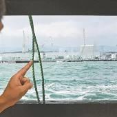 Ernster Störfall in Fukushima