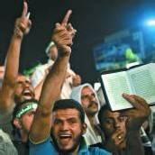 Mursi-Anhänger widersetzen sich Protest-Verbot