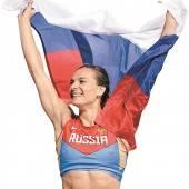 Isinbajewa holt Gold bei der Heim-WM /C3
