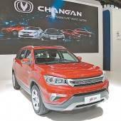 Changan: die Einsamkeit chinesischer Automobile