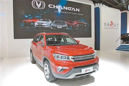 Einziger Vertreter aus China: Changan.