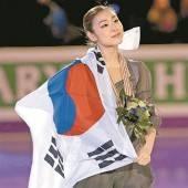 Pause vor den Sotschi-Spielen für Kim Yu-Na