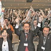 Tokio ist für das ÖOC Herausforderung