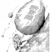Sisyphus – beim Stemmen!