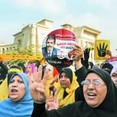 Prozess gegen Mursi vertagt