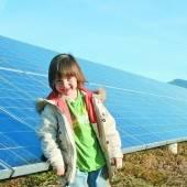 Gemeinsam engagieren für die Energiewende