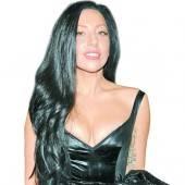 Lady Gaga will drei Kinder