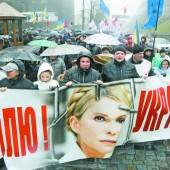 Ukraine sieht sich in der Zwickmühle